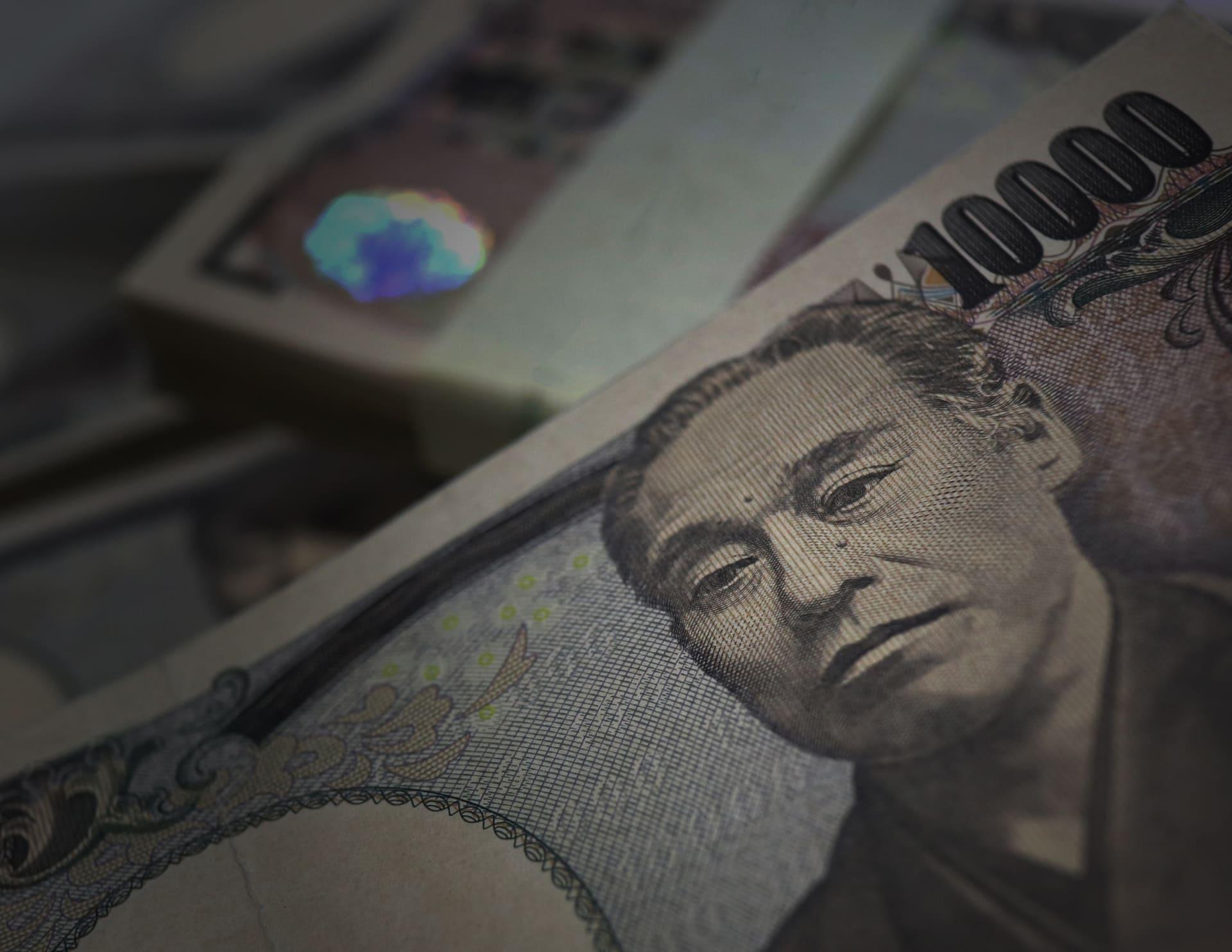 犯罪の黒いお金