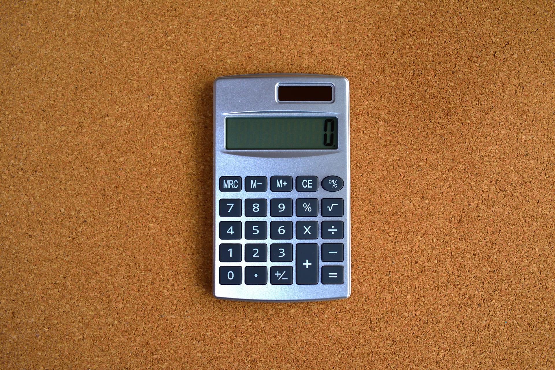 売掛金担保融資を受けるための計算