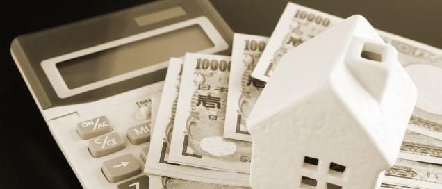 セピア色の家とお金