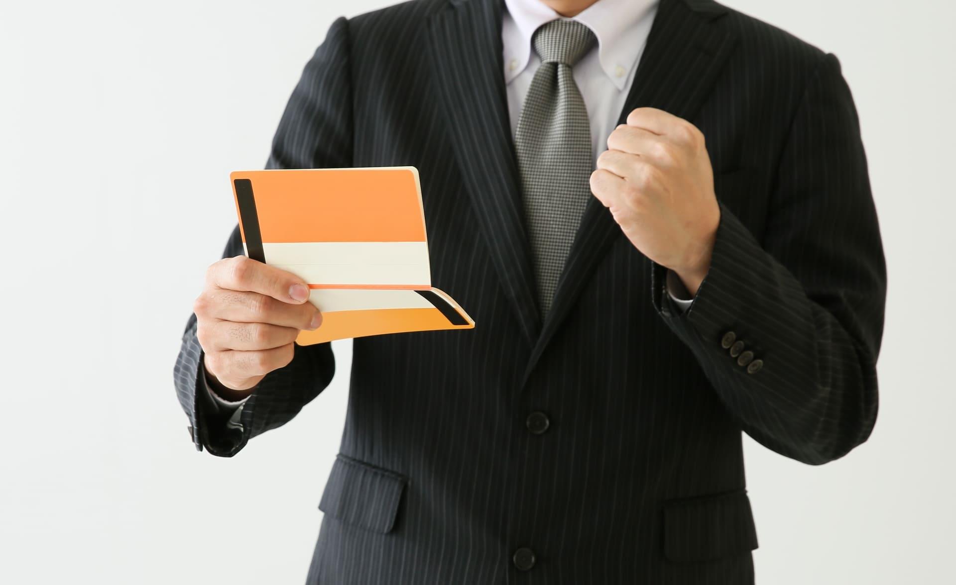 自社に合った融資取引を選ぶ