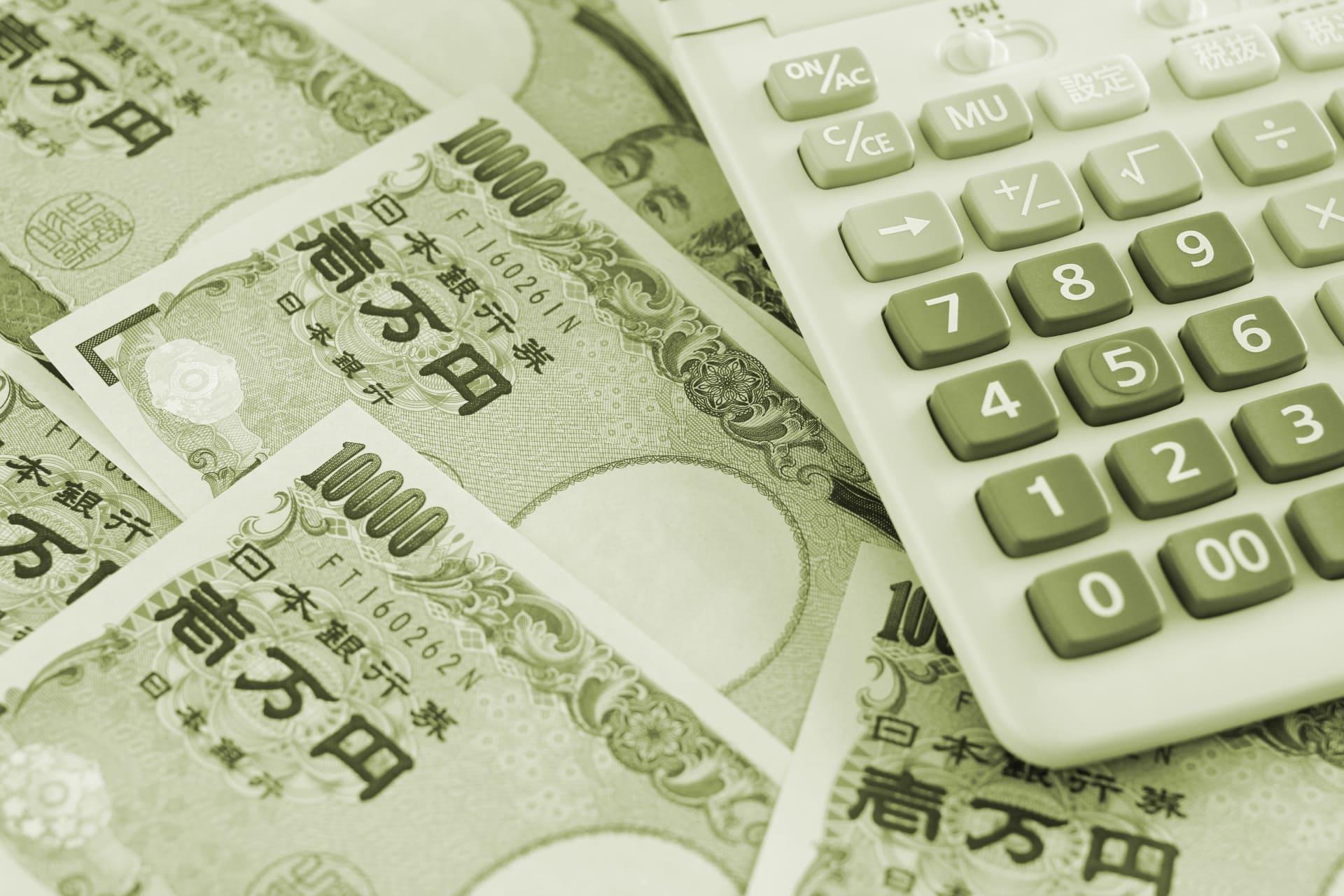 無担保融資によって得るお金